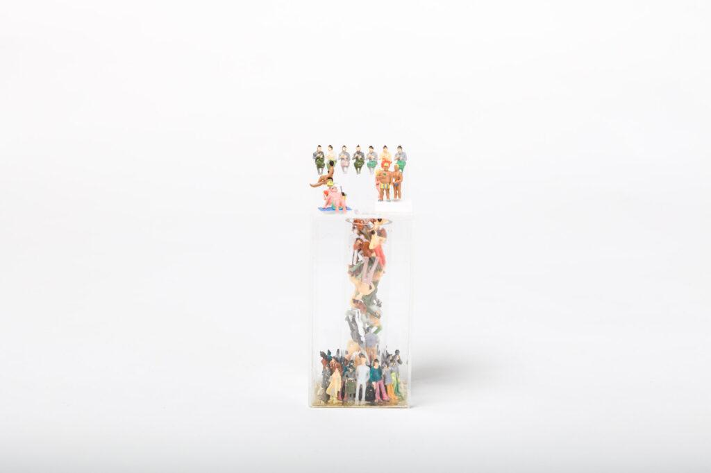 A pile of tiny human figures